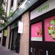 注目のレストランなどの商業施設が多いです。