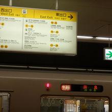 近鉄の大阪なんば駅