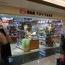 博品館TOY PARK (関西空港店)