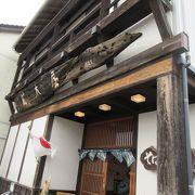 縁結びセット、日本蕎麦の老舗