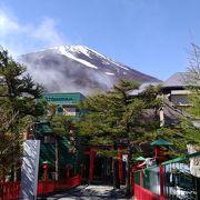 小御嶽神社 富士山5合目