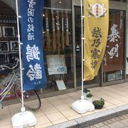 東京で見かけない地酒が多い