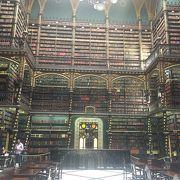 幻想図書館~リアルハリーポッターの世界