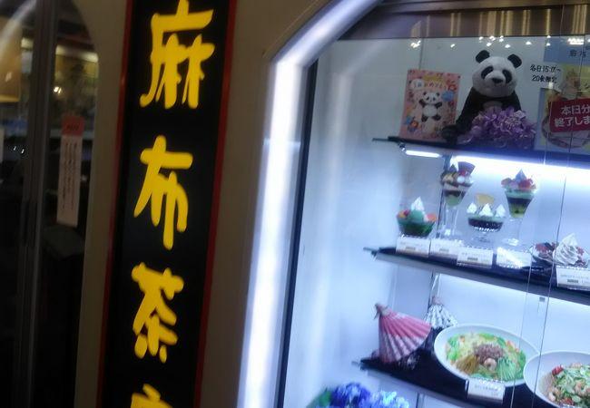 和食の美味しいお店