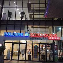 ロビンソン系の新店舗。旧ロビンソンデパートからフェンテサークルを挟んだ向かい側にあり、カジュアルなレストランとフードコートが充実してます