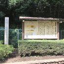 亀甲山古墳