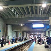市内へ行くには便利、チケット購入も係員が手伝ってくれます。荷物がある場合は駅のエレベーター、エスカレーターの確認を。