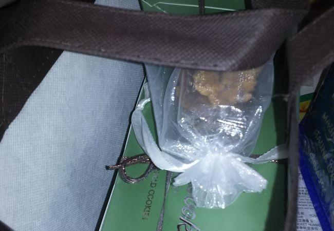 ホノルル クッキー カンパニー (ショップス アット ワイレア店)