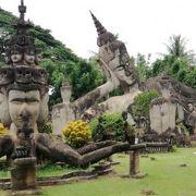 奇妙なBuddha がたくさんいる。。【Buddha Park】