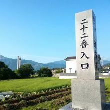 華台山 童子堂 (札所二十二番)