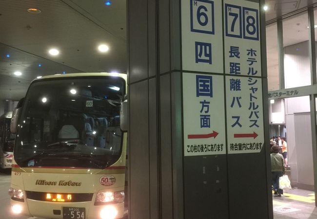 神姫バス神戸三宮バスターミナル