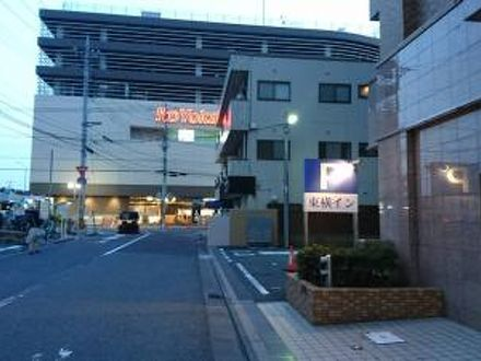 東横イン和光市駅前 写真
