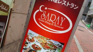 サライ 渋谷店