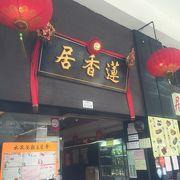 香港で食べたご飯で一番好きでした^ ^