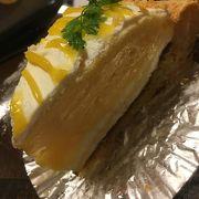 知多で有名なチーズケーキのお店!