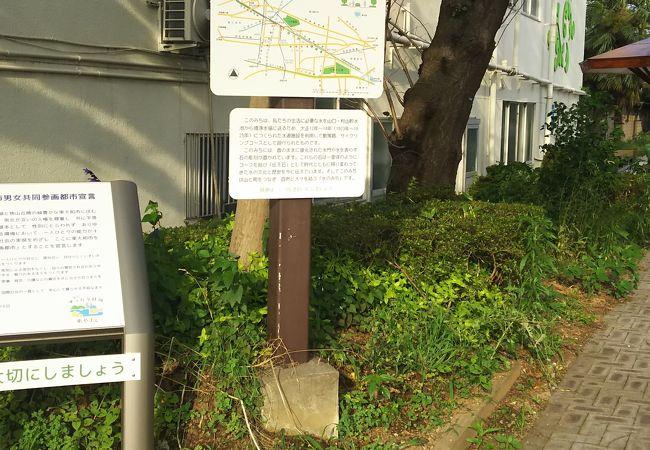狭山 境緑道
