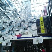 香港アートの発信地