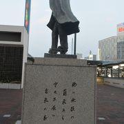 旧制高校の学生の銅像