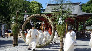 大祓 古神礼焼納祭 除夜祭