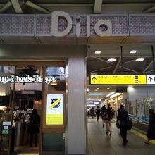 大崎駅の改札内