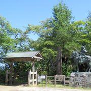 歌碑がたくさんある自然公園