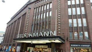 ヘルシンキを代表するデパート。5階の北欧雑貨コーナーが秀逸