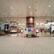 千葉駅近く