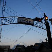 湯治の宿が今も残っている鉄輪温泉街のメイン道路!