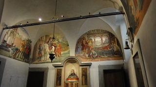 サン マルティーノ祈祷所