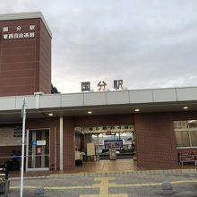 国分駅 (鹿児島県)
