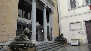 マリーノ マリーニ美術館