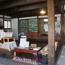 作州城東屋敷