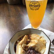 トロピカルビールが珍しい