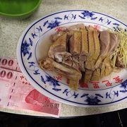 鴨肉が美味しい。廟の中にあり、注文の仕方も面白い
