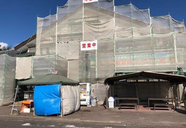 道の駅 高岡ビタミン館