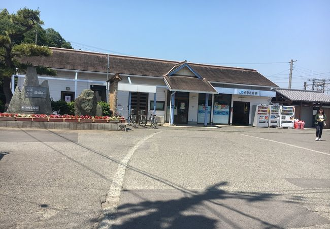 伊予小松駅