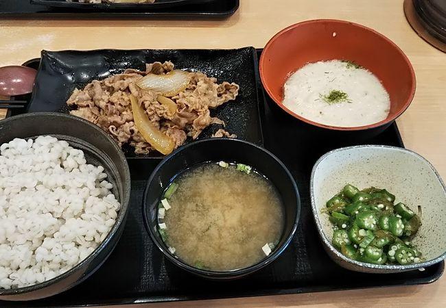 吉野家 16号線金沢文庫店