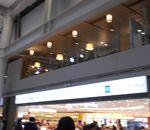 韓国観光公社免税店(仁川国際空港免税店)