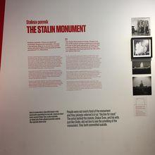 共産主義博物館
