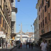ROMA Via Babuino
