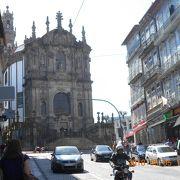ポルトガルで最も高い建造物