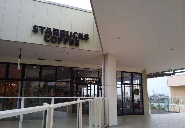 スターバックス・コーヒー  越谷レイクタウン アウトレット店