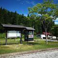 こじんまり道の駅