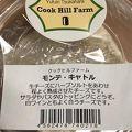 Cook-Hill Farm