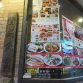写真:豊盛食堂 (フォンチョンシィタァン)
