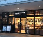 メゾン カイザー 東急スクエアガーデンサイト店