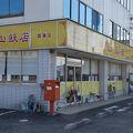 写真:中山飯店 菖蒲店