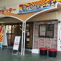 写真:海鮮食堂三幸丸