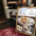 写真:カフェ・ラ・ミル 横浜元町店