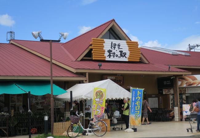 三島の道の駅 クチコミ人気ランキング【フォートラベル】|静岡県